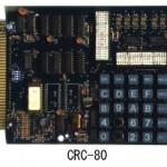 CRC-80